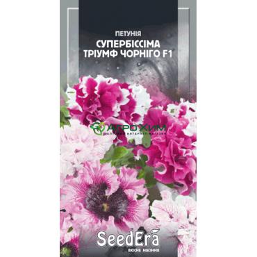 Петуния бахромчастая с гигантскими цветами Супербиссима Триумф Черниго 10 шт (Чехия)