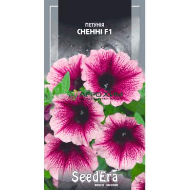 Петуния крупноцветковая Сненни 10 шт (Чехия)