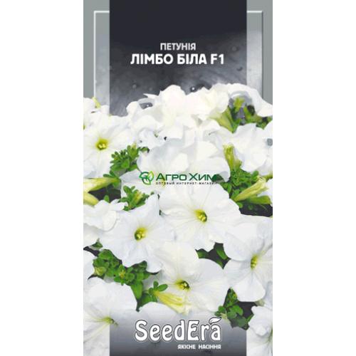 Петуния крупноцветковая низкорослая Лимбо белая 10 шт (Чехия)