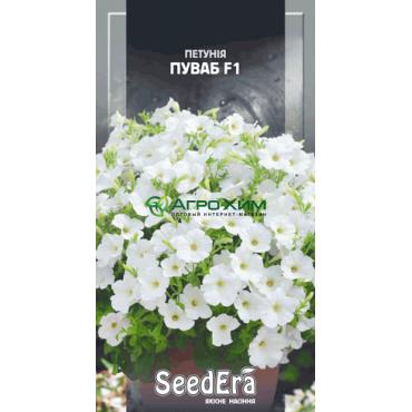 Петуния крупноцветковая низкорослая Пуваб 10 шт (Чехия)