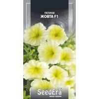Петуния крупноцветковая низкорослаяя Желтая 10 шт (Чехия)