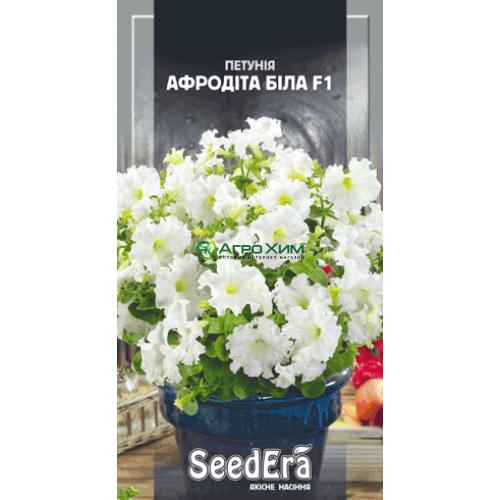 Петуния крупноцветковая низкорослая Афродита белая 10 шт (Чехия)