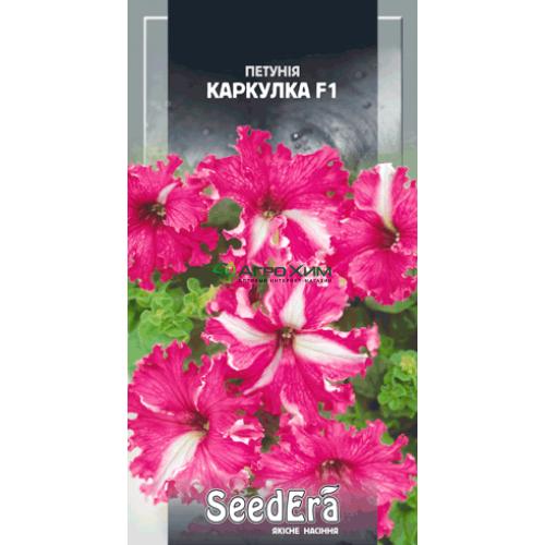 Петуния крупноцветковая низкорослая Каркулка 10 шт (Чехия)