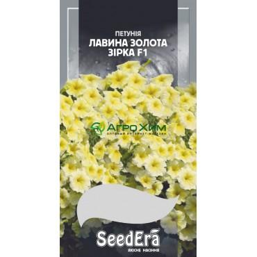 Петуния ампельная Лавина Золотая звезда F1 10 шт (Seedera)