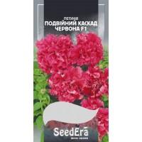 Петуния бахромчатая крупноцветковая низкорослая Двойной Каскад Красная F1 10 шт (Чехия)