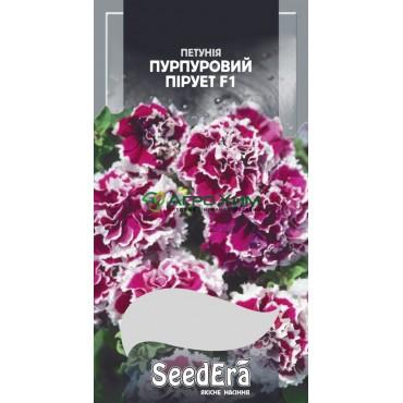 Петуния бахромчатая крупноцветковая низкорослая Пурпурный Пируэт F1 10 шт (Чехия)