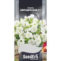 Цветы Петуния крупноцветковая низкорослая с Бахромчатый краем Афродита белая F1 10 шт (Seedera)