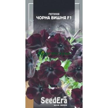 Петуния многоцветковая низкорослая Черная Вишня F1 10 шт (Чехия)