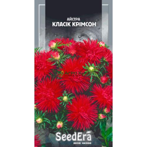 Астра низкорослая Классик Крымсон 0.25 г