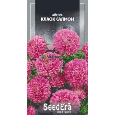 Астра низькорослая Класик Салмон 0.25 г