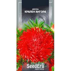 Астра высокорослая Крален Ангора 0.25 г