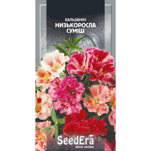 Бальзамин садовый Низкорослая смесь 0.5 г