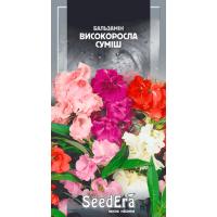 Бальзамин садовый Высокорослая смесь 0.5 г