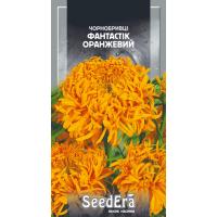 Бархатцы Фантастик Оранжевый 0.5 г
