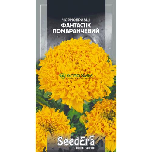 Бархатцы Фантастик Апельсиновый 0.5 г