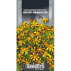 Бархатцы отклоненные Мистер Маджестик 0.5 г
