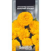 Бархатцы отклонённые Золотой призёр 0.5 г