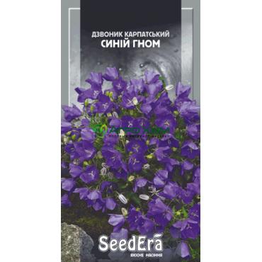 Колокольчик Карпатский Синий Гном многолентий 0.1 г