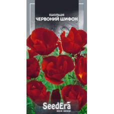 Эшшольция калифорнийская Красный Шифон 0.3 г