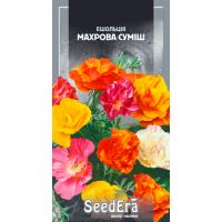 Эшшольция калифорнийская Махрова смесь 0.3 г
