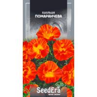 Эшшольция калифорнийская Апельсиновая 0.5 г