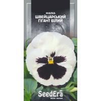 Виола(фиалка) садовая Швейцарский гигант Белый 0.1 г