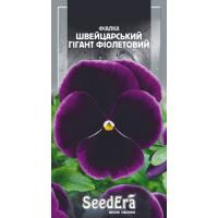 Виола(фиалка) садовая Швейцарский гигант Фиолетовый 0.1 г