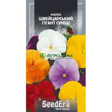 Виола садовая Швейцарский гигант смесь 0.1 г