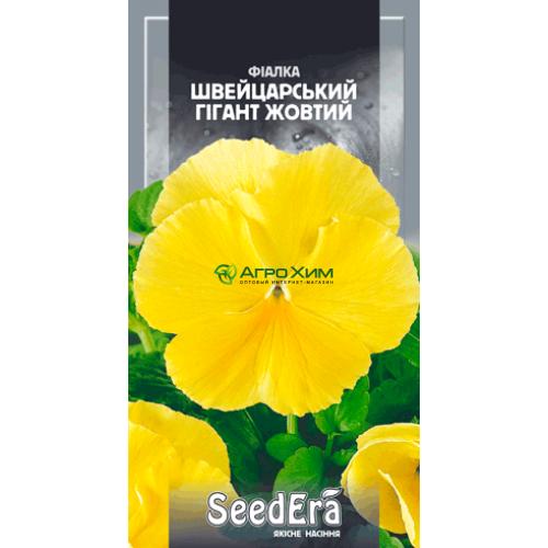 Виола садовая Швейцарский гигант Желтый 0.1 г