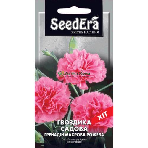 Гвоздика садовая Гренадин Махровая Розовая 0.2 г