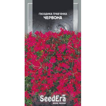 Гвоздика-травянка низкорослая красная 0.2 г