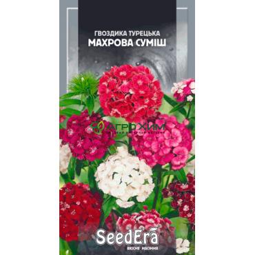 Гвоздика турецкая Махровая смесь 0.5 г