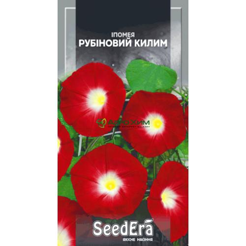 Ипомея Рубиновый ковер 0.5 г