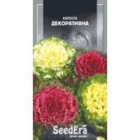 Капуста декоративная 0.25 г