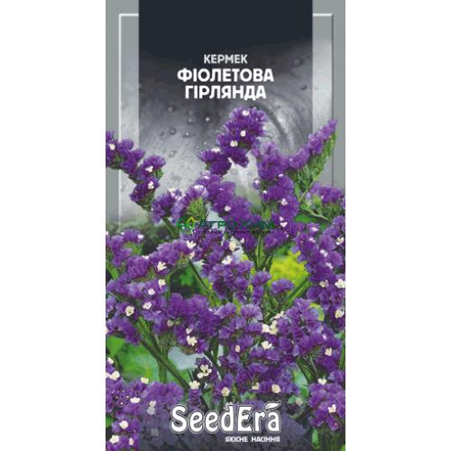 Кермек выемчатый Фиолетовая гирлянда 0.2 г