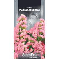 Кермек выемчатый Розовая гирлянда 0.2 г