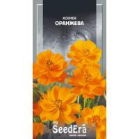 Космея оранжевая 0.5 г
