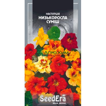Настурция культурная Смесь 1.5 г