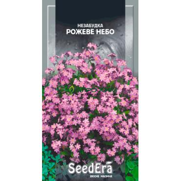 Незабудка садовая Розовое небо 0.1 г