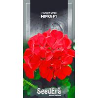 Пеларгония красная Мирка 5 шт