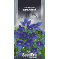 Платикодон крупноцветковый голубой многолетний 0.1 г