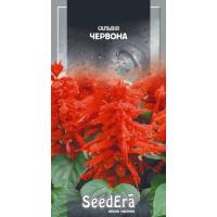 Сальвия блестящая красная 0.1 г