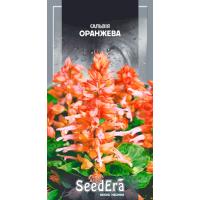 Сальвия сплендес оранжевая 0.2 г