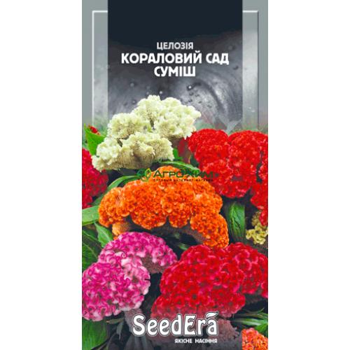 Целозия гребенчатая Кораловый Сад смесь 0.2 г