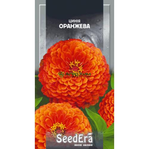 Цинния высокорослая элегантная Оранжевая 0.5 г