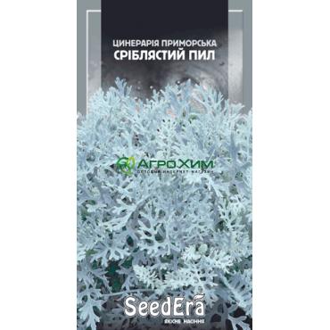 Крестовник приморский Серебристая пыль 0.1 г