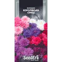 Васильки мускатные Королевская смесь 0.5 г