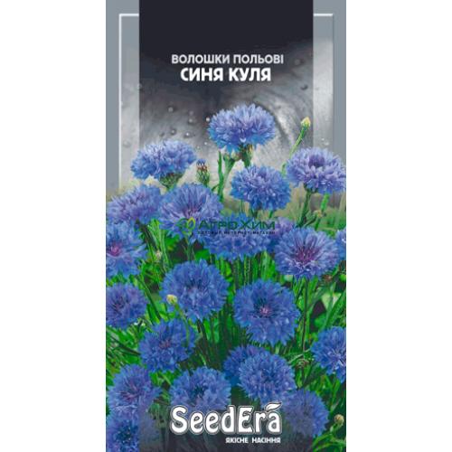 Васильки полевые Синий Шар 0.5 г