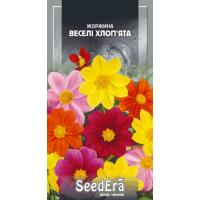 Георгина изменчивая Веселые ребята 0.5 г
