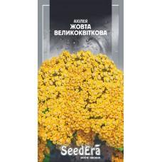 Ахилея Желтая крупноцветковая многолетняя 0.1 г
